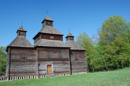 Wooden church in Kiev , Ukraine.Open-air museum Pirogovo Stock Photo - 7697700