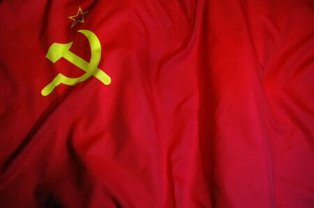 ukraine flag: Soviet Flag