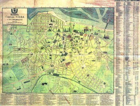 kiev: Old map Stock Photo