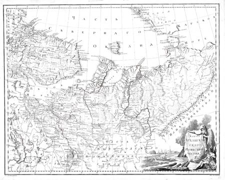of yesteryear: Old map. Russia 1792