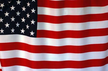 American Flag Stock Photo - 7712766