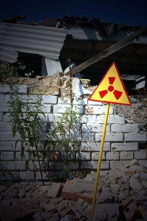 Lost city.Near Chernobyl area.Kiev region,Ukraine Stock Photo - 7713682