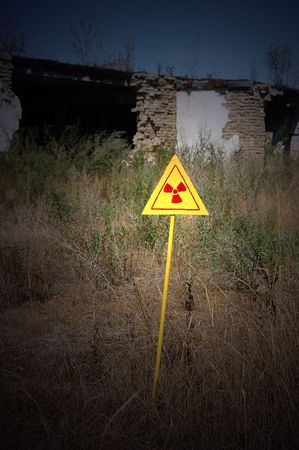 Lost city.Near Chernobyl area.Kiev region,Ukraine Stock Photo - 7713854