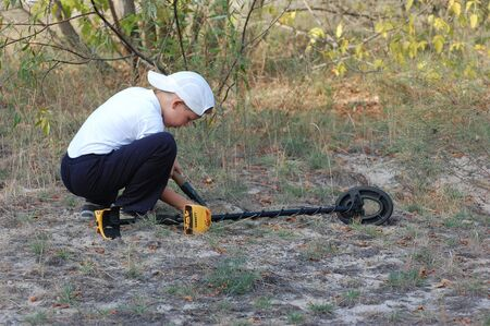 KIEV, UKRAINE - SEP 11: unidentified Member Ukrainian Federation Metal Searchin Sport on the First Ukrainian Competition of Treasure Hunting, Kids competition,September 11, 2010 in Kiev, Ukraine  Stock Photo - 7738975