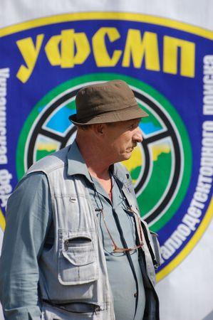 archeologist: KIEV, UKRAINE - SEP 11: Member of Ukrainian Federation of Metal Searchin Sport on the First Ukrainian Competition of Treasure Hunting, September 11, 2010 in Kiev, Ukraine