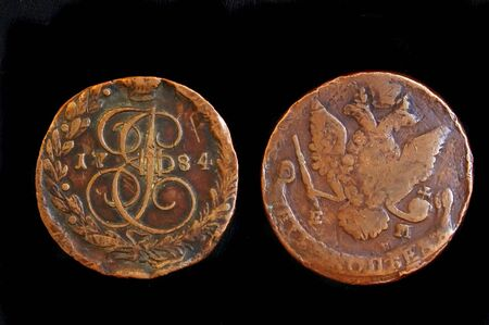 antiquary: The Old Russian coins. Found with metal detector