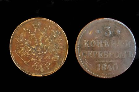 archeologist: The Old Russian coins. Found with metal detector