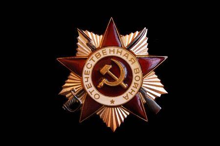 orden: Soviet military award.WW2 Victory Orden