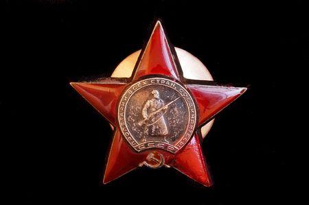 orden: Soviet military award .Red Star Orden
