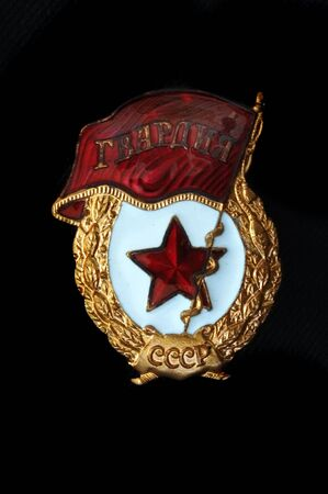 Guard Sign in Soviet Army photo