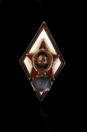 Soviet  badge. Graduated in Military Academy photo