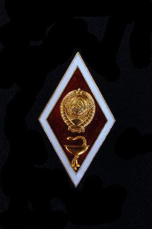 Soviet  badge. Graduated in Medical School (MD Degree) photo