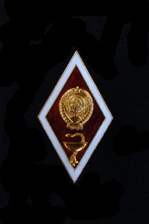 medical school: Soviet  badge. Graduated in Medical School (MD Degree) Stock Photo