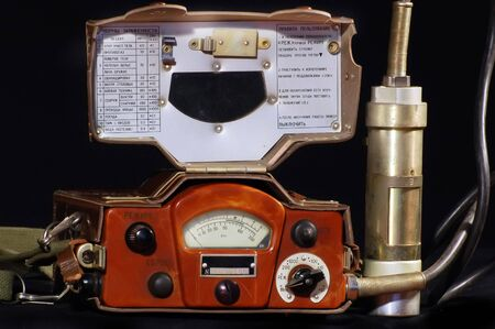 Radiometer.Old Soviet military equipment .Logo removed photo
