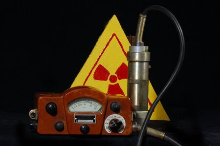 Radiometer.Old Soviet military equipment .Logo removed Stock Photo - 7811251