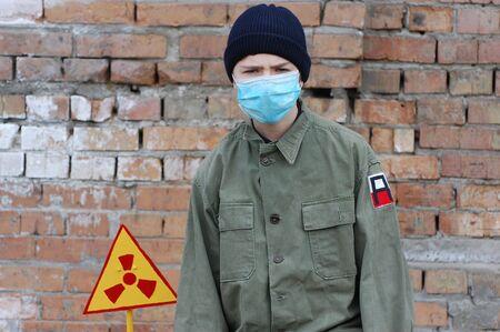 Nuclear tourist Stock Photo - 7811419