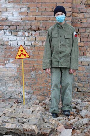 Nuclear tourist Stock Photo - 7811451