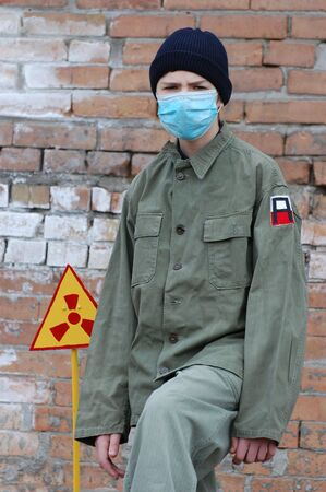 Nuclear tourist Stock Photo - 7811389