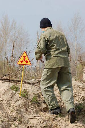 Nuclear tourist Stock Photo - 7811448