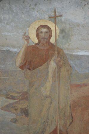 fresco: Fresco. Kiev-Pechersk Lavra monastery in Kiev. Ukraine (Malorussia)