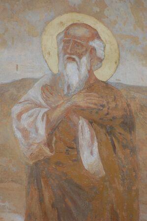 kiev: Fresco. Kiev-Pechersk Lavra monastery in Kiev. Ukraine (Malorussia)