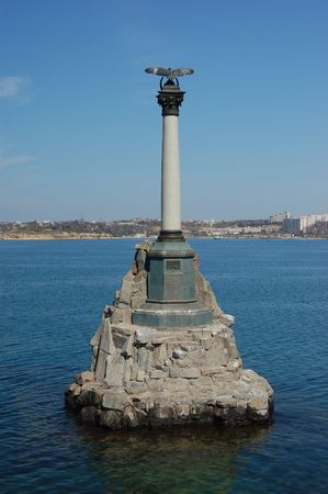 obstruct: Monument to scuttled Russian ships, sunk by Russian sailors in 1854 to obstruct entrance to Sevastopol bay. One of symbols of Sevastopol.Crimea,Ukraine  Stock Photo