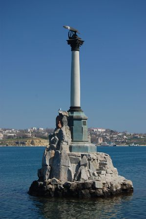 obstruct: onument to scuttled Russian ships, sunk by Russian sailors in 1854 to obstruct entrance to Sevastopol bay. One of symbols of Sevastopol.Crimea,Ukraine  Stock Photo