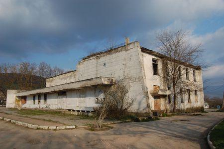 Lost city.Near Chernobyl area.Kiev region,Ukraine Stock Photo - 7905564