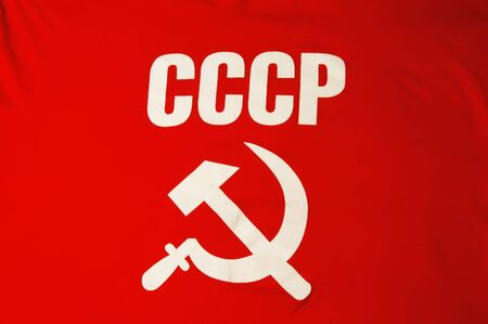 Soviet Flag Stock Photo - 7905495