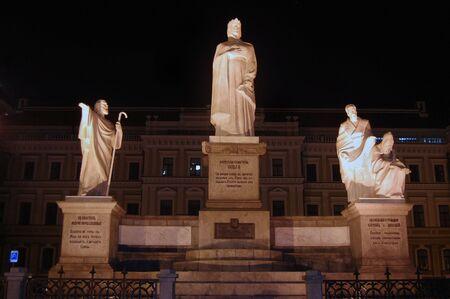 quin: Quin Olga monument in Kiev,Ukraine (night illumination)