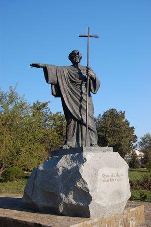 andrew: St. Andrew monument in Sevastopol,Crimea