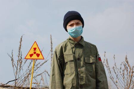 Nuclear tourist Stock Photo - 7950947
