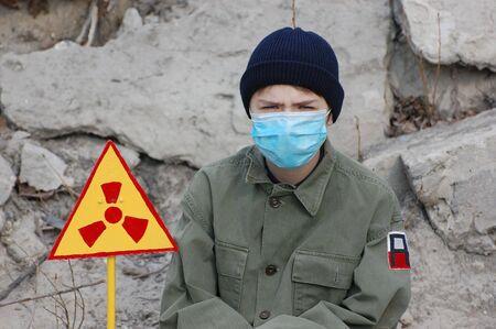 Nuclear tourist Stock Photo - 7950990