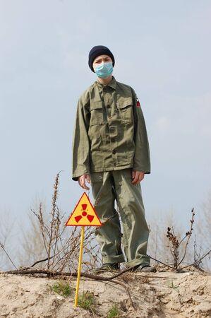 Nuclear tourist  photo