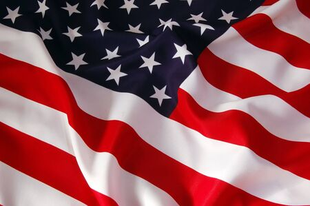 American Flag Stock Photo - 8144748