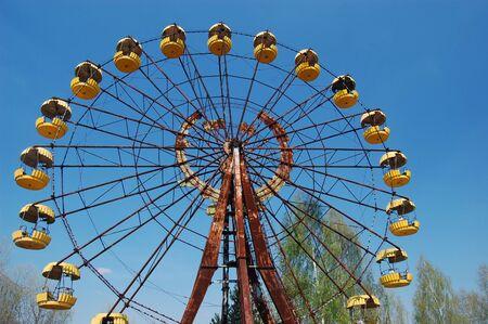 Chernobyl area. Lost city Pripyat. Modern ruins. City park.Ukraine. Kiev region Stock Photo - 8327997