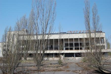 APR. 25,2009 Chernobyl area. Lost city Pripyat. Modern ruins. Ukraine. Kiev region.April 25,2009  Stock Photo - 8409973
