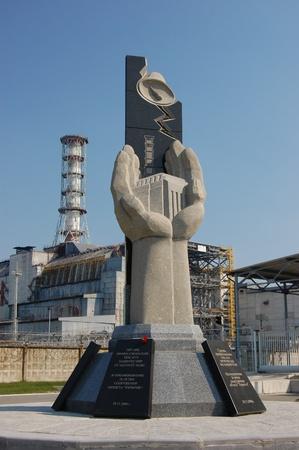 APR. 25,2009 Chernobyl power plant. Kiev region.April 25,2009
