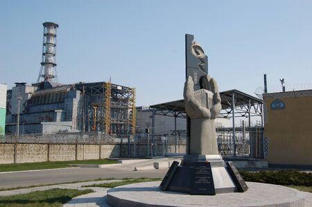 APR. 25,2009 Chernobyl area. Chernobyl. Monument in memory of disaster.  Ukraine. Kiev region.April 25,2009
