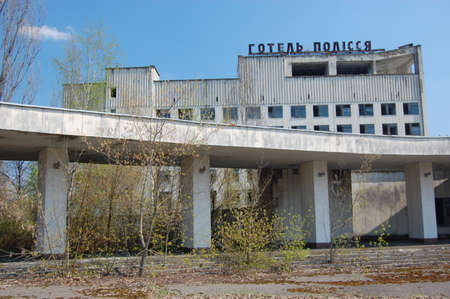 APR. 25,2009 Chernobyl area. Lost city Pripyat. Modern ruins. Ukraine. Kiev region.April 25,2009  Stock Photo - 8410103