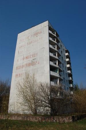 APR. 25,2009 Chernobyl area. Lost city Pripyat. Modern ruins. Remains of Communist slogan on the building.Ukraine. Kiev region.April 25,2009