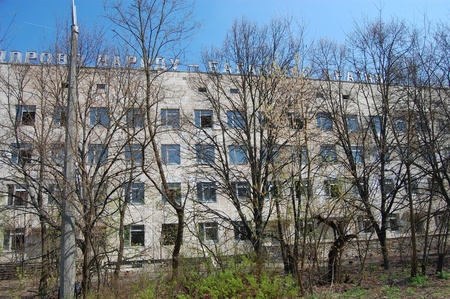 environmentalline: APR. 25,2009 Chernobyl area. Lost city Pripyat. Modern ruins. Hospital.Ukraine. Kiev region.April 25,2009  Editorial