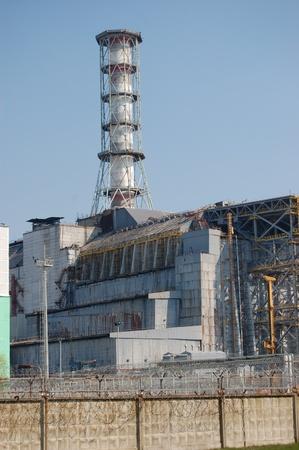 APR. 25,2009 Chernobyl power plant.Ukraine. Kiev region.April 25,2009