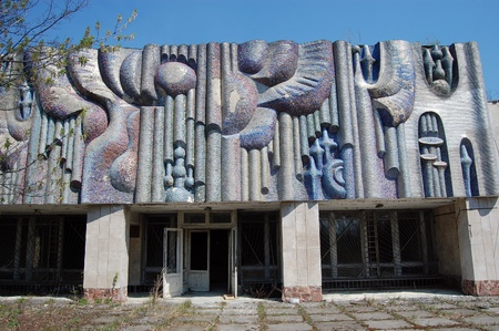 CHERNOBYL, UKRAINE - APRIL 25 : Mosaic of modern lost city of Pripyat . School of Arts.April 25, 2009 in Chernobyl, Ukraine Stock Photo - 8450184
