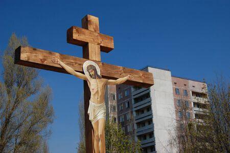 APR. 25,2009 Chernobyl area. Lost city Pripyat.Cross in memory of lost city. Modern ruins. Ukraine. Kiev region.April 25,2009