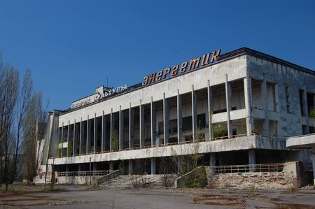 APR. 25,2009 Chernobyl area. Lost city Pripyat. Modern ruins. Ukraine. Kiev region.April 25,2009    Stock Photo - 8491714