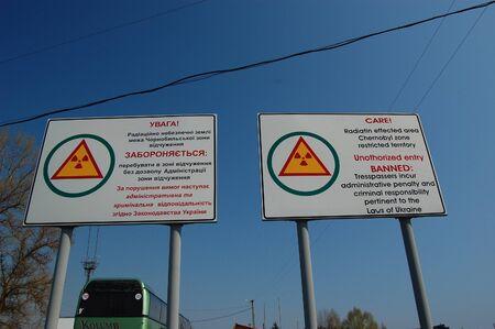 APR. 25,2009 Chernobyl area. Lost city Pripyat. Modern ruins. Ukraine. Kiev region.April 25,2009    Stock Photo - 8491676
