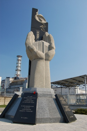 APR. 25,2009 Chernobyl power plant. Ukraine. Kiev region.April 25,2009    Stock Photo - 8491693