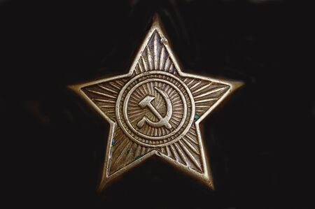 Symbol of the USSR  photo