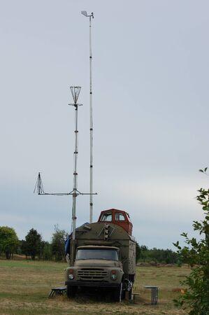 climatology: Weather  station  Stock Photo